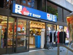 OK Shop Vancouver
