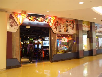ゲームセンター
