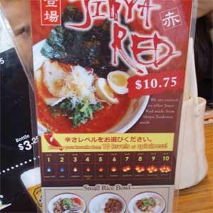 jinya red