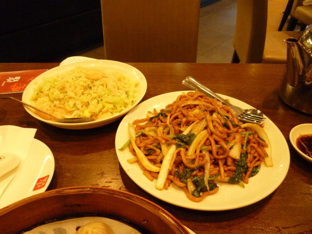 Dinesty